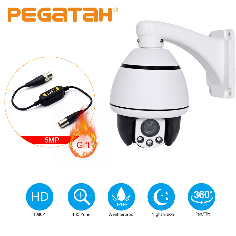 1080P 10X Optical Zoom Mini PTZ IP Camera Mini Security Camera Middle Speed Dome Outdoor Camera 30m IR CCTV Camera image