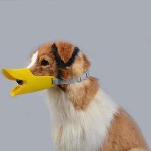 Силиконовая намордник для собаки в виде утки, милый дизайн в виде рта утки, намордник против лая, укусов, противоукусные маски для собак, кошек, домашних животных