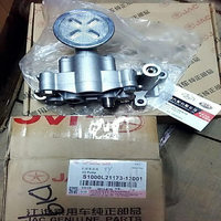 JAC Car diesel engine oil pump for JAC rein