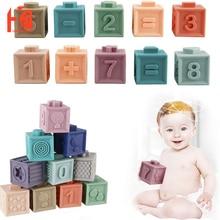 12PCS Baby Soft Building Blocks Set Bathing Toys Senses Toy Touch Hand Ball Toys Baby Training Ball Massage Soft Block