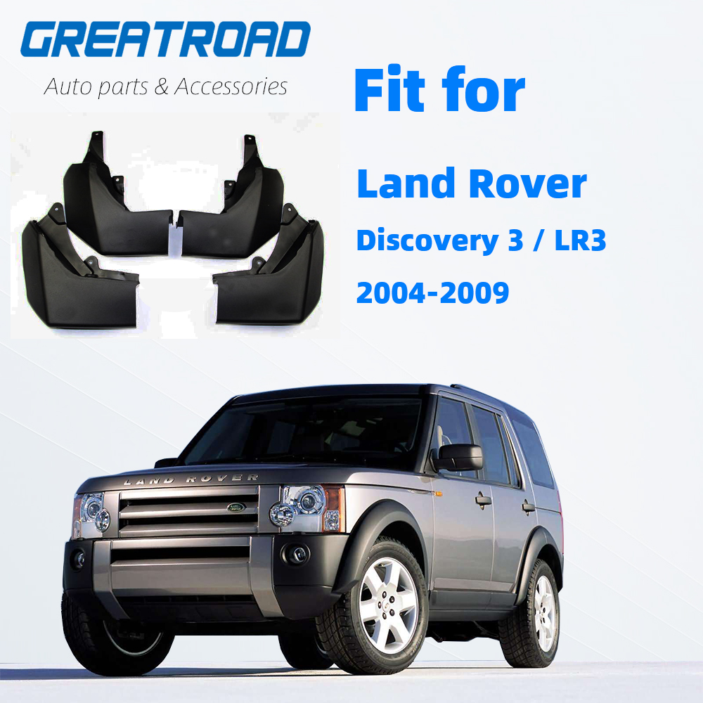 FIT FOR LAND ROVER DISCOVERY 3 2004 2005 2006 2007 2008 LR3 MUDFLAPS MUD FLAP SPLASH GUARD MUDGUARDS FENDER ACCESSORIES|Mudguards| |  - title=