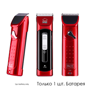 Image 1 - CP 9500 Pet Clipper Machine Pet Hair Trimmer Animals Grooming Clippers Professional Shaver Dog Cat Electric Hair Cutter
