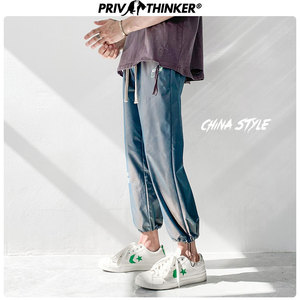 Privathinker Men Summer Street