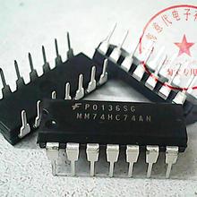 5pcs MM74HC74AN   74HC74