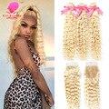 QUEENBEAUTY 3/4 пряди и 4x4 кружева закрытие блонд Remy человеческие волосы плетение 613 Цвет бразильская глубокая волна пряди с закрытием