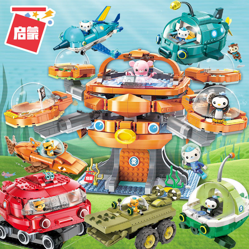 Octonauts Building Block Octo-Pod Octopod Playset & Barnacles Kwazii Peso Inkling 698pcs Educational Bricks Toy For Bo