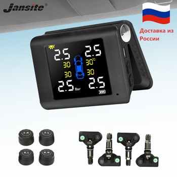 Jansite TPMS Car Tire Pressure Alarm Monitoring System Black Auto Wireless Solar Power charge tpms 4 Built-in or External Sensor tpms wireless car intelligent tire pressure monitoring system solar power usb charge led display 4 internal and external sensors
