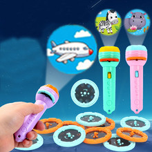 Projector Flashlights For Kids Child Toys Animal Slide Projector Flashlight Educational Learning Good Night Light Before Bed