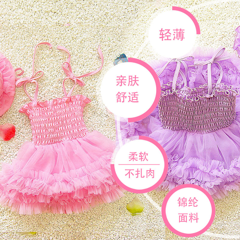 New Style Cute Girls' Princess Skirt Medium And Small Virgin Baby Dress-Infants Hot Springs Bathing Suit