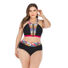 Gain Women Tankini Patchwork Zipper High Waist Quick Dry Swimwear Bikini Top Bottom Lady Plus Size Swimsuit Beach wear Swimming Suit save