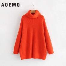 2018 Sweater AOEMQ Candy