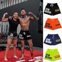 2021 Summer New Men Fashion Shorts Gyms Mesh Breathable Fitness training Short Bermuda Brand Casual Sports jogging shorts