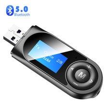 Bluetooth приемник адаптер 5 свободные руки bluetooth автомобильные