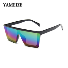 YAMEIZE Fashion Oversize Square Kids Sunglasses 2020 Girls G