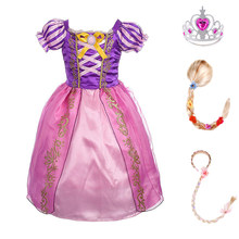 Children Rapunzel Dress Summer Party Princess Fancy Costume Girls Christmas Birthday Tangled Disguise Carnival Clothing with Wig