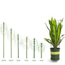 1set Hohe qualität Reben Klettern Rack 45cm Konische Gemüse Anlage Spalier Anlage Unterstützung Rahmen Blume Dekorative Gartengeräte
