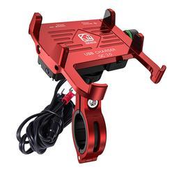 CNC de Alumínio Da Motocicleta Guiador Suporte Suporte Suporte Do Telefone Sólida E Estável Com 2.5A/QC3.0 3A Interruptor USB Carregador Rápido para iPhone