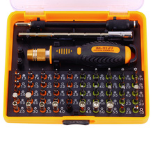 цена на JAKEMY Brand JM-8127 Precision 53 in 1 Multi-purpose Magnetic Screwdriver Set Disassemble Household Tools for phone /  PC
