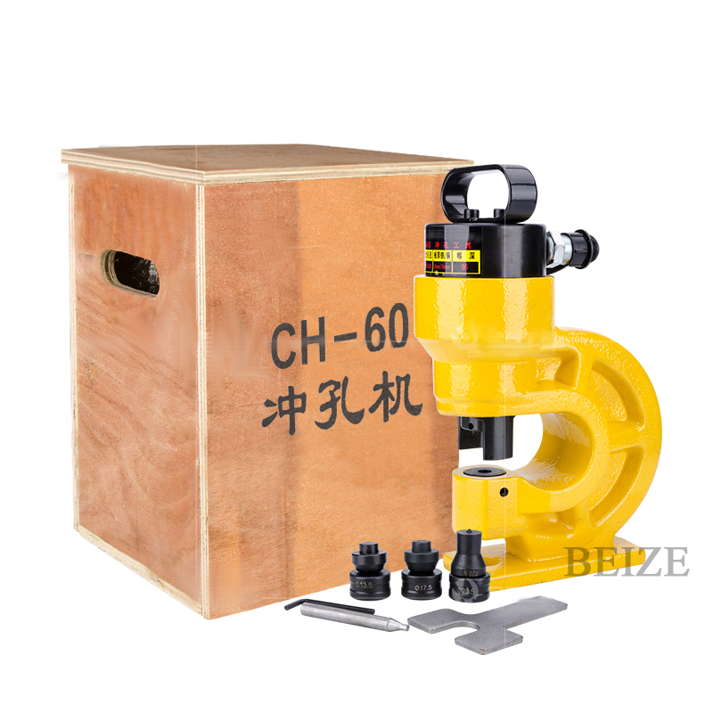 """CH-60 Hydraulic Hole Punching Tool Puncher 31T Iron Plate Single Oil Return 3//4/"""""""