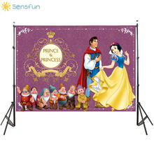 Sensfun Cartoon Princess Photography Backdrop Snow White and the Seven Dwarfs Customized Girls Birthday Party Backgrounds 7x5FT(China)