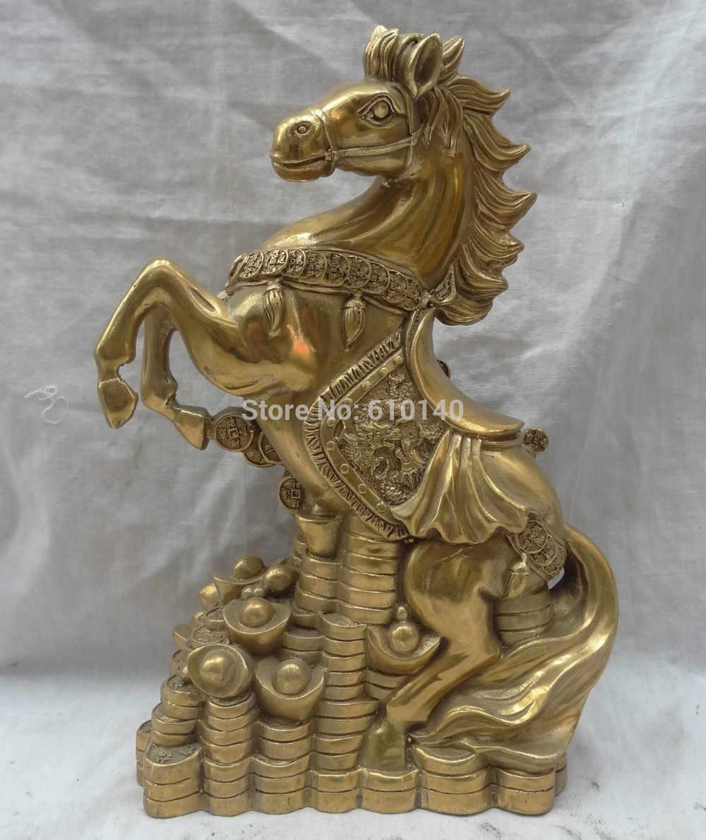 """10 """"Kuningan Yuanbao Kekayaan Koin Pohon Hewan Jixiang Kuda Patung Perunggu"""