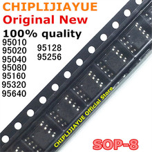 5PCS 95010 95020 95040 95080 95160 95320 95640 95128 95256 SOP8 SOP 8 SMD Neue und Original IC chipsatz