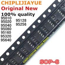 5 шт. 95010 95020 95040 95080 95160 95320 95640 95128 95256 SOP8 лапками углублением SOP-8 SMD новый и оригинальный IC Чипсет