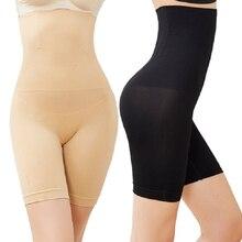 Женское корректирующее белье размера плюс, штаны для безопасности живота, обтягивающее бесшовное нижнее белье, дышащие шорты для похудения, L-4XL