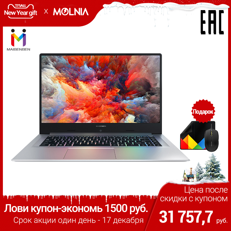 "Laptop MAIBENBEN Xiaomai6 Intel N5000/GeForce®MX150/8 GB DDR4 2400 MHz/480/15,6 ""/ADS/DOS/work And Play"