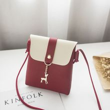 2019 New Casual Crossbody Korean Style Womens Shoulder Bag High Quality Fashion Small Square