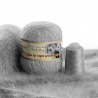 Hilos de cachemira mezclados de visón largo, Hilo de Tejer de mano para ganchillo, cárdigan, bufanda suave, 50g + 20g, novedad de 2020