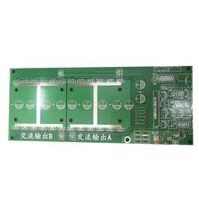 Power Frequentie Sinus Omvormer Moederbord Lege Board 1600 W 3000 W 5000 W