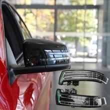 LEEPEE сигнальные лампы светодиодный мигалки лампы для Benz W221 W212 W204 W176 W246 X156 C204 C117 X117 Автомобильное зеркало заднего вида автомобиля показателей