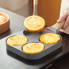 New 4 Holes Egg Frying Pan Hamburger Nonstick Pot High Quality Cooking Saucepan Cookware Gas Cooker Induction Cooker Universal