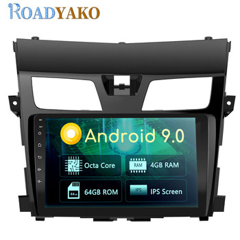 10.1'' Android Auto Car Radio GPS Navigation For Nissan Teana 2013-2019 Stereo Car Harness DVD Multimedia player Autoradio 2 Din image