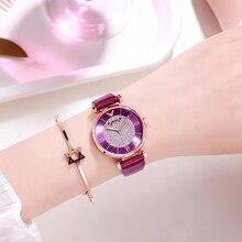 Tephea Women Wrist Watches Ladies Leather Quartz Watch Starry Sky Top Brand Luxury Diamond For Female Clock Relogio Feminino