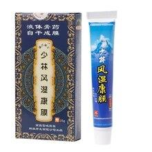 Chinese Medicine Herbal Joint Ointment Balsam Smoke Liquid Arthritis rheumatism