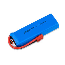 Lipo Battery 11.1V 2200mAh 30C 3S T /XT60 / SM Plug For RC X16 X21 X22 Drone X8 Quadcopter For RC Camera Drone Acces