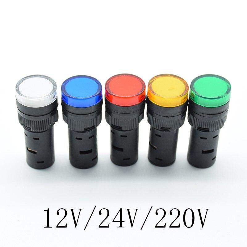 1pc16mm Signal Led Indicator Light Blue Green Red White Yellow Pilot Lamp 12V 24V 220V