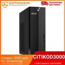 Системный блок ACER Aspire XC-895 Intel Core i5 10400, 8 Гб, 256Гб SSD, UHD Graphics, DT.BEWER.00G
