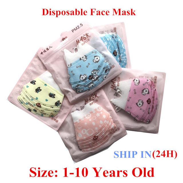 5pcs/ Lot 1-10 Years Baby Child Face Mask Nonwoven Fabric Dust Protection Mouth Masks Boy Girl Facial Protective Mask For Kids