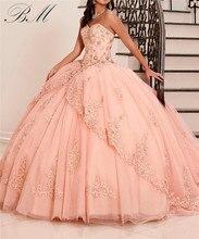 Novo vestido de baile rosa flores quinceanera vestidos tule apliques cristais tribunal trem rendas doce 16 vestido vestidos de 15 anos