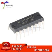 SN74HC165N 8 DIP-16