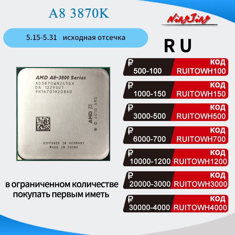 Processador amd A8-Series A8-3870K a8 3870k, cpu quad-core com 3870 ghz, soquete fm1