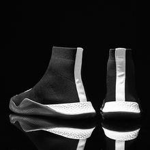 Мужская модная обувь Новинка весна лето 2021 Корейская повседневная
