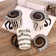 Креативная керамическая музыкальная чашка кружка для музыкальных