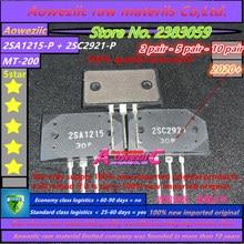 Aoweziic 2020 + 100 ٪ جديد المستوردة الأصلي 2SA1215 P 2SC2921 P 2SA1215 2SC2921 MT 200 مكبر كهربائي الترانزستورات (المنشأ: اليابان)