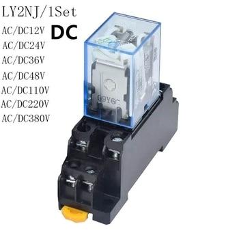 DC12V 24V 36V 48V 110V 220V  10A 8PIN Coil Power Relay DPDT LY2NJ HH62P HHC68A-2Z With Socket Base недорого