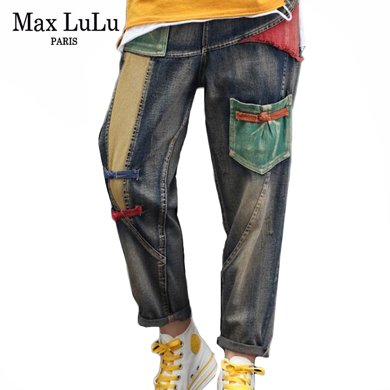 Max LuLu Korean Fashion Brand Ladies Punk Autumn Denim Trousers Womens Patchwork Blue Jeans Vintage Ripped Harem Pants Plus Size
