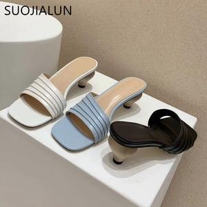 SUOJIALUN 2020 Neue Design Seltsame Stil Ferse Hausschuhe Damen Elegante Frauen Sandalen Offene spitze n Slip Auf Rutschen Sommer Gleitet schuhe